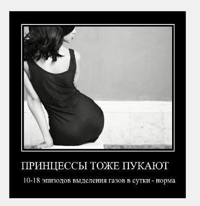 sluchayno-siranula-na-parnya-foto