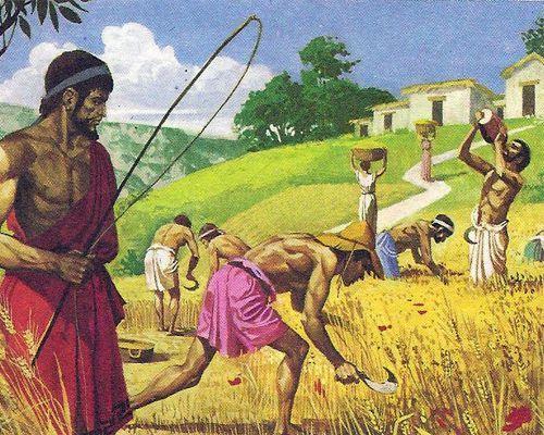 Слово раба - что такое раба - значения слова