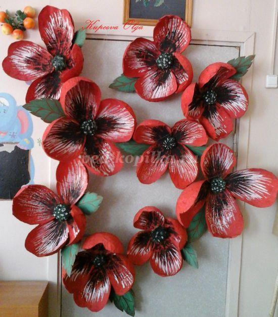 Цветы папье-маше своими руками