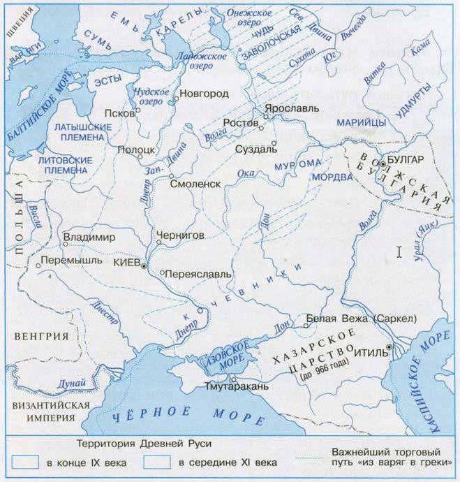 ГДЗ Ответы: обозначь красной линией торговый путь «из варяг в греки» Во времена Древней Руси 4 класс окружающий мир