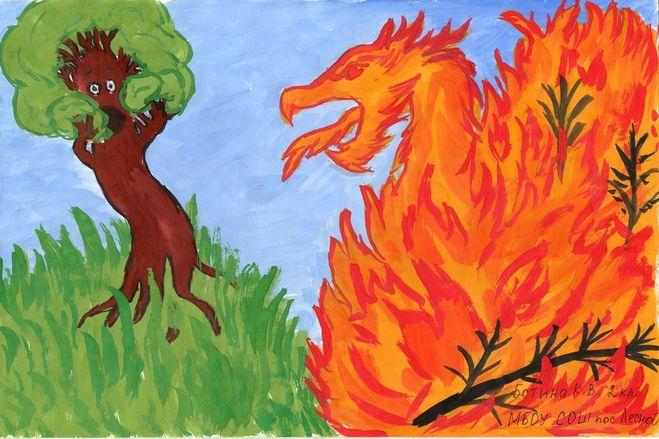 картинки на тему береги лес от пожаров