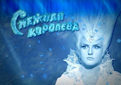 «Онлайн Смотреть   Сериал Красная Королева» — 1983