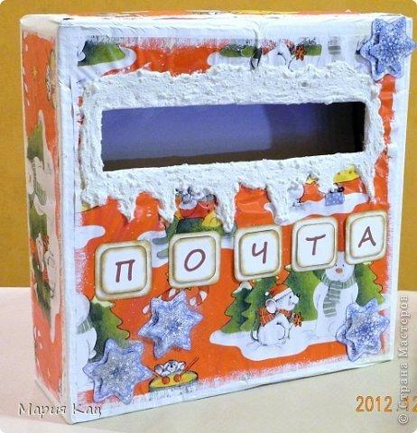 Почтовый ящик в детский сад своими руками