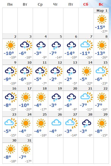 Участие государственных погода га март в хабаровске тренер