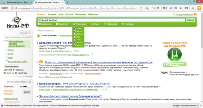 Какой переводчик лучше яндекс или гугл