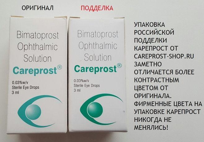 https://www.karepr<wbr/>ost-sale.ru/images/rusfa<wbr/>ke1.jpg