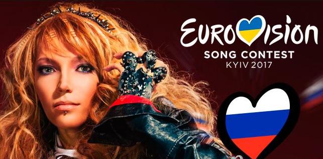 юлия самойлова с песней на евровиденье 2017