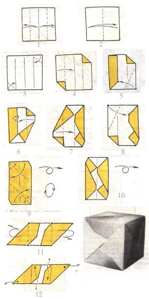 Видео как сделать оригами из бумаги без клея