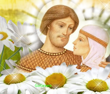 Красивые картинки, открытки со словами поздравлений и пожеланий в День семьи любви и верности