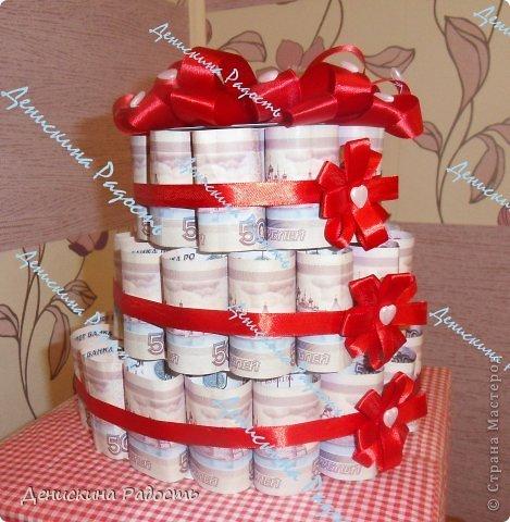Подарок своими руками с деньгами на свадьбу