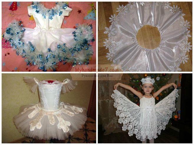 костюм льдинки
