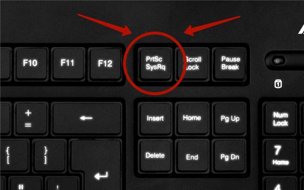 Как сделать скриншот экрана на компьютере кнопки