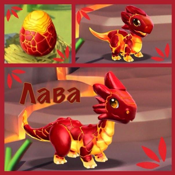 Как сделать дракона агава в дракономании 4