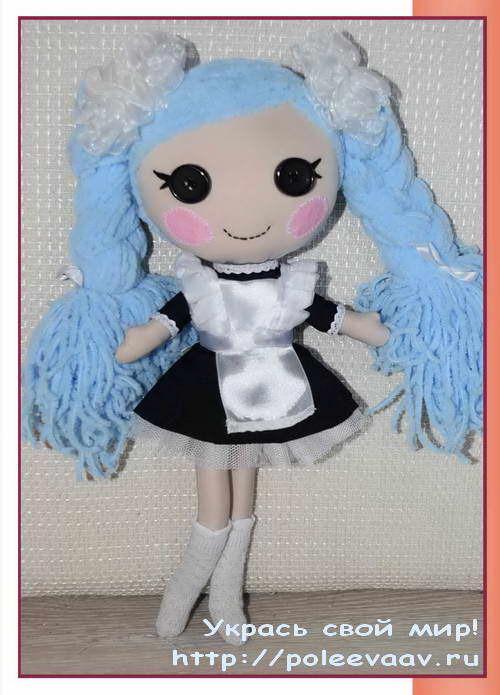 Куклу лалалупси своими руками
