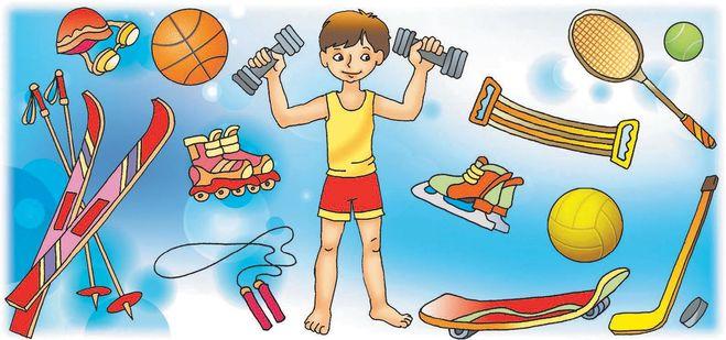 рисунок здоровый образ жизни в школу