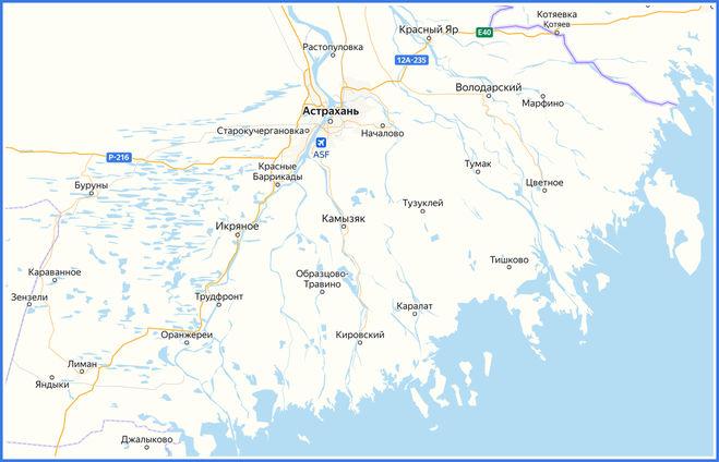 Порты Астрахани