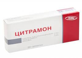 Сколько таблеток цитрамона можно пить в день