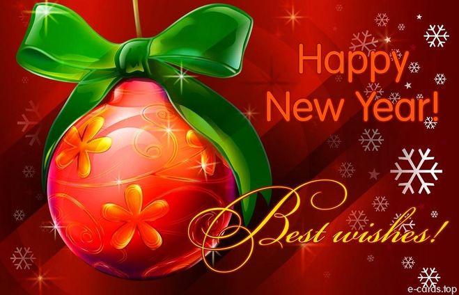 корпоративное поздравление с новым годом на английском языке