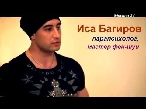 иса багиров сайт вконтакте