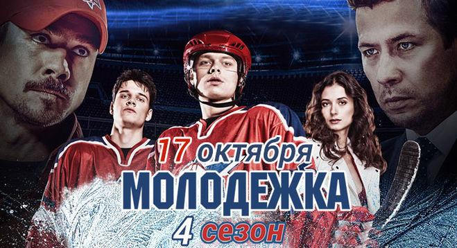 Смотреть русские мелодрамы онлайн