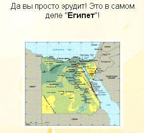 светлана трусенкова маяк фото