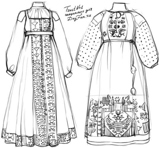 Нарисовать поэтапно чувашский костюм