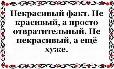 Когда не пишется раздельно в русском языке