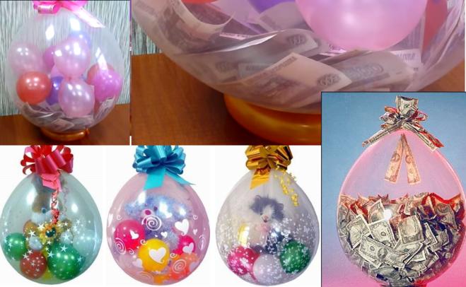 какой подарок положить в шарики