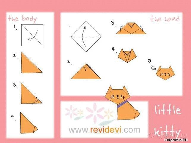 Котенка из бумаги схемы