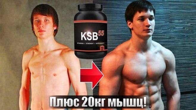 Как сделать добавки для роста мышц