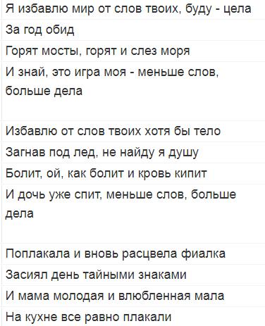 скачать песни казка плакала на русском
