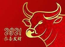 Новогоднее поздравление Быка, Коровы в прозе на Новый год 2021?