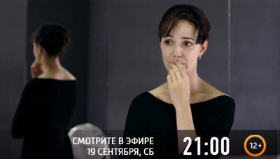 """""""Танец для двоих"""", Валерия Ланская"""
