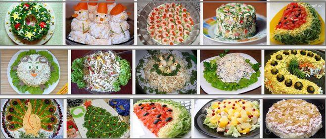 Простые салаты на стол на день рождения