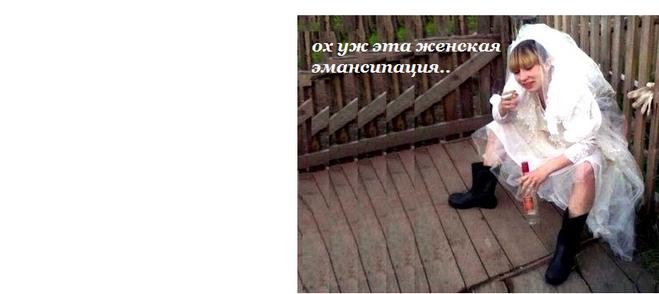 foto-trusikov-s-videleniyami