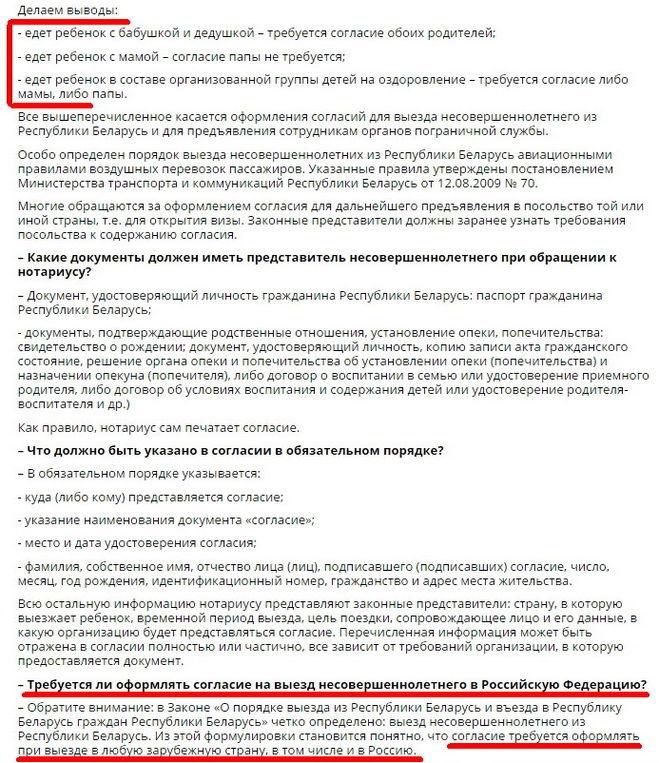Польский визовый центр в Калининграде / VFS Global