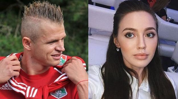 Анастасия Костенко и Дмитрий Тарасов фото