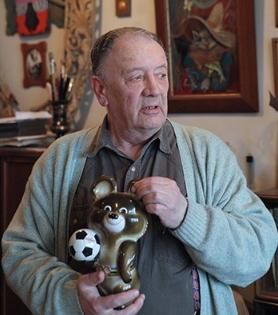 Виктор Чижиков - автор Олимпийского Мишки