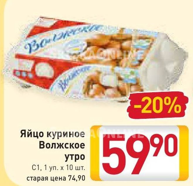 Магазин Билла скидки и акции