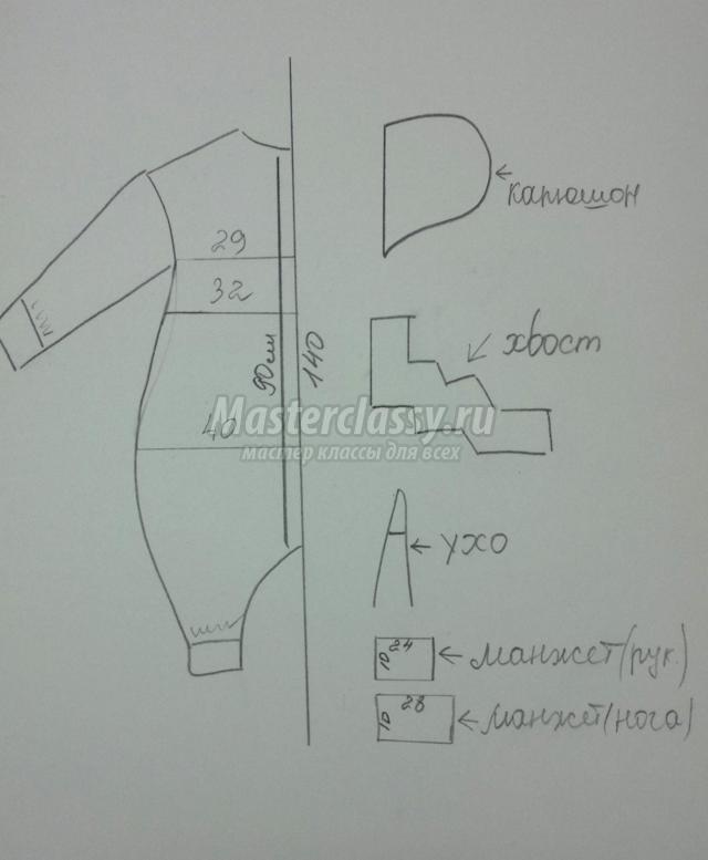Чтобы расчертить выкройку можно для удобства положить свою одежду на бумага  - штаны и кофту и обвести по контуру. 12be1d1a846f8