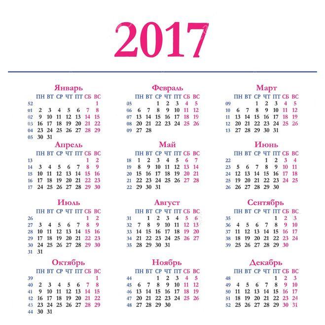 Праздник день друзей когда в 2016