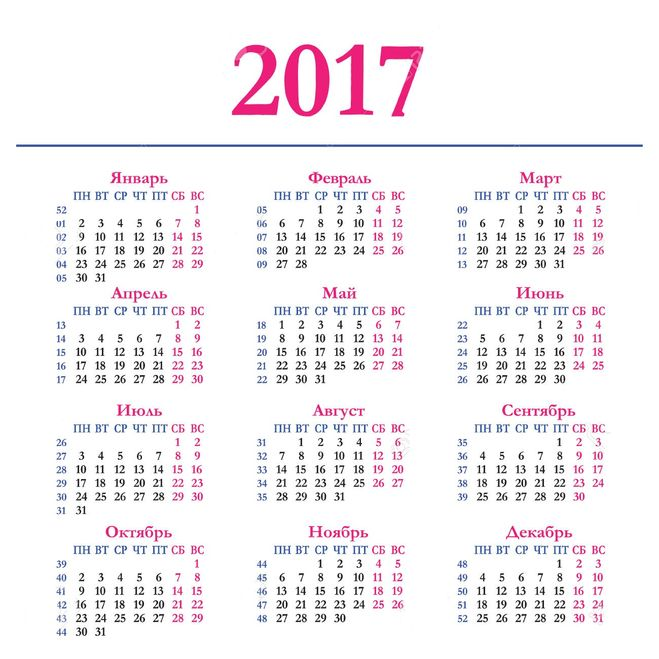 calendario 2018 excel