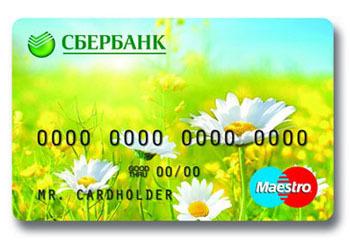 Как узнать готова ли зарплатная карта в банке