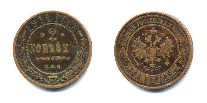 50 копійок 1992 цена