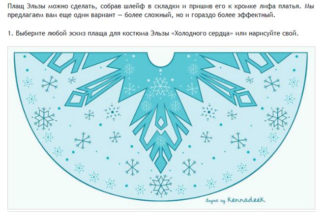 Как сделать снежинки как у эльзы