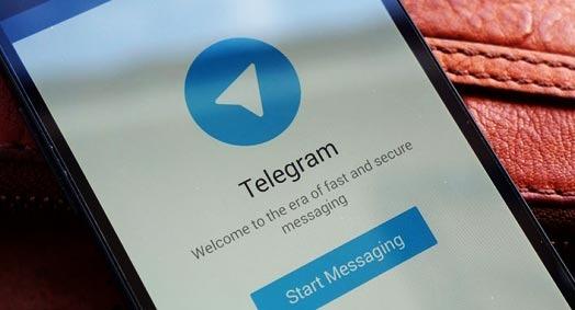Как узнать, заблокировал ли тебя пользователь в телеграмм