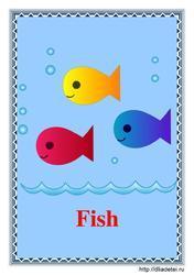 рыбы и морепродукты на английском языке
