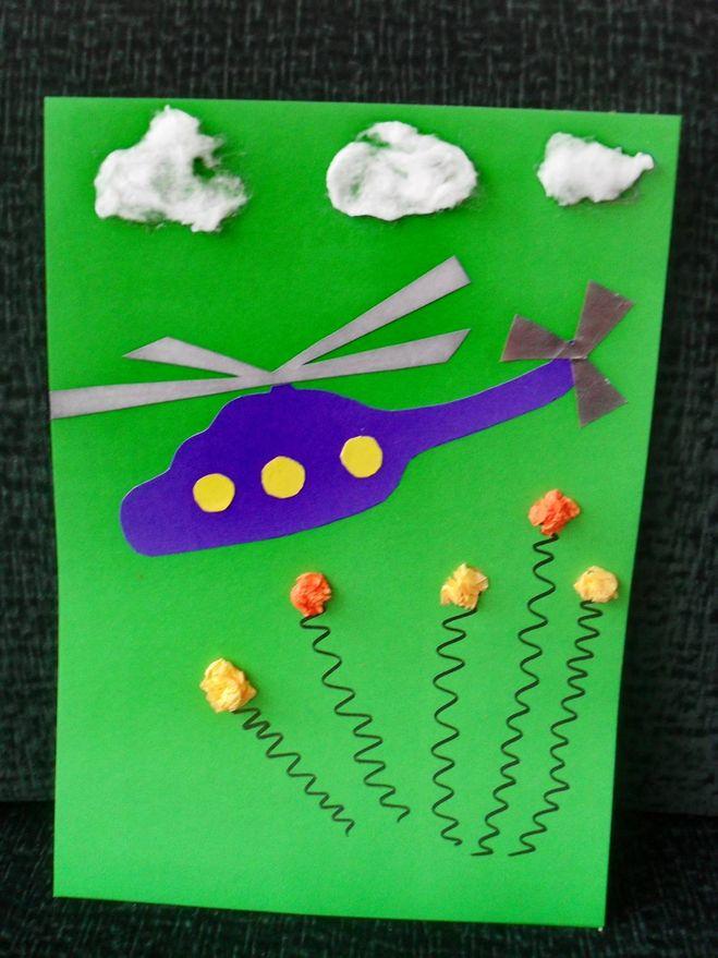 Подарки для пап в детском саду