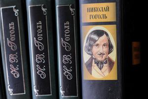 Гоголь и его произведения
