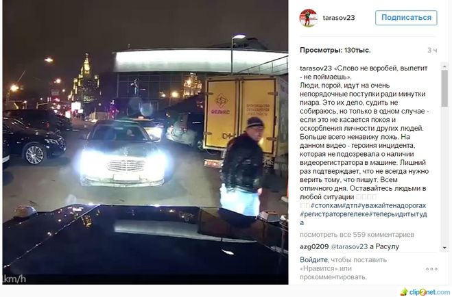 Футболист Тарасов попал в скандал? Он напал на девушку, подробности, видео?